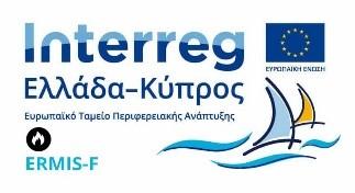 ermisf interreg logo