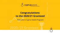 Photo: Announcement of the winners of the Cyprus Seeds website