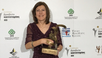 "Professor Constantia Alexandrou Awarded ""Distinguished Researcher 2018"""