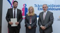 The Cyprus Institute is Awarded the Certification of Employer of Gender Equality