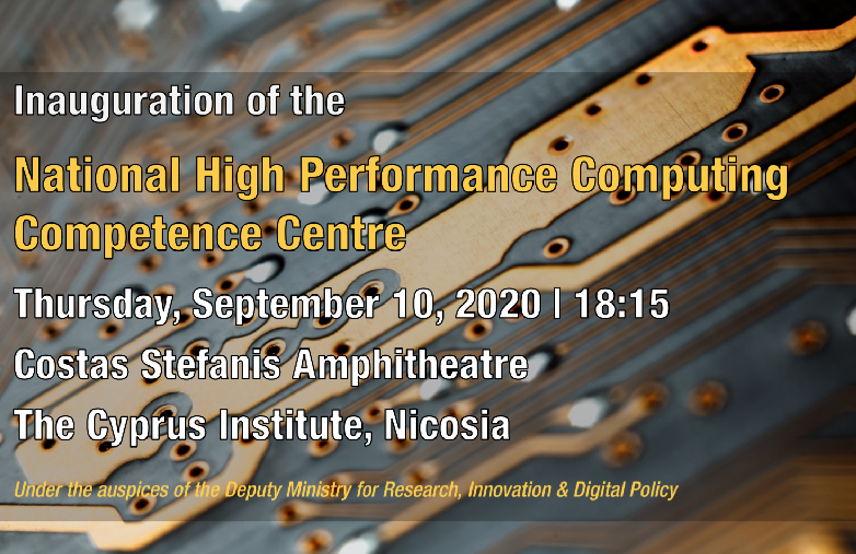 Inauguration of the National HPC Competence Centre