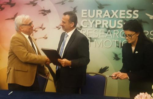 CyI becomes a EURAXESS Services Centre