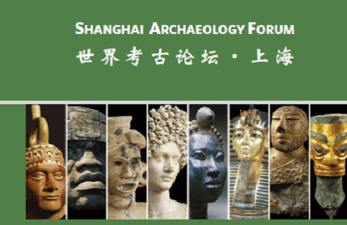 Research Projects with Significant CyI Involvement Win Prestigious Awards at the Shanghai Archaeological Forum